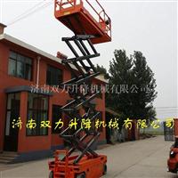 8米升降机 铝合金四轮移动升降台