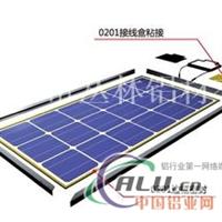 丛林供应6061光伏太阳能边框铝材
