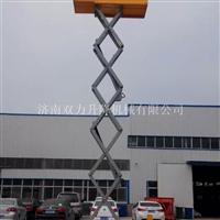 8米升降机  铝制电动移动式升降台