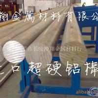 高硬度铝合金板 6063可电镀铝棒