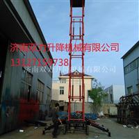 8米升降机 铝合金电瓶升降机
