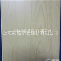 貼木皮鋁蜂窩板