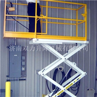 8米升降机 铝合金液压升降平台