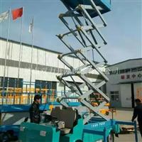 8米升降机 铝合金电动车载升降套