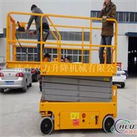8米升降机 铝制自行式升降台