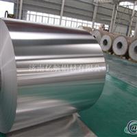 山东哪里有卖3003保温铝板的?