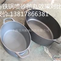 厨房水洗槽专用自动喷砂机