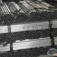 薄壁无缝铝管、6063精密铝管