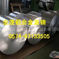 5052高防锈耐腐蚀铝合金板