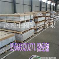 济南铝板做标牌用铝板生产厂家