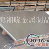 空铝2024进口铝板2024T651铝棒