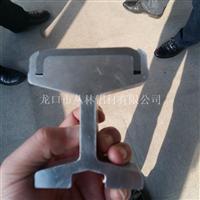 6101B感应板型材6063导电轨型材