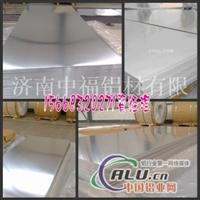 济南铝板生产厂家供应多规格铝板