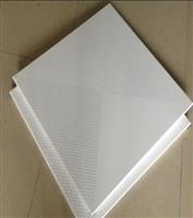 XWL6603全冲孔铝天花板 厚度