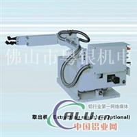 铝型材YDCC系列装置:取出机