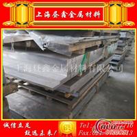 7005超厚铝板 超大铝棒