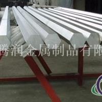 非標1060六角鋁棒生產廠家