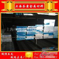昼鑫铝业现货7a15铝板航空铝排