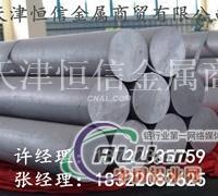 供应6061T6铝杆价格铝方棒规格