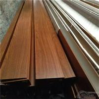 型材木纹铝方通装饰建材厂家