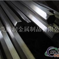 對邊寬26MM六角鋁棒生產廠家