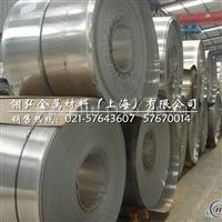 高密度7A04铝材 7A04铝材厂商