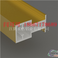 铝合金楼梯阳台扶手建筑通用型材