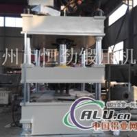 铝扣板成型液压机 装饰装修