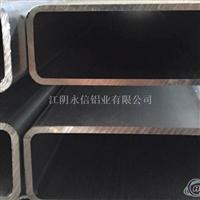 120×50圆角铝方管门窗建筑型材