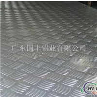 5052H32花纹铝板批发