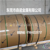 铝硅合金铝板a7075
