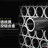江阴鼎杰供应航空铝型材