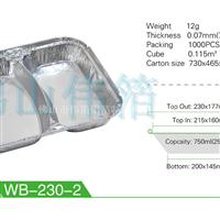 二格铝箔快餐盒 多格铝箔饭盒