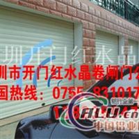 深圳南山自动车库门