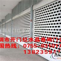 深圳蛇口电动铝合金卷闸门