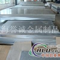 2A13合金鋁板托盤包裝2A13高強度