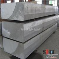 特价销售6060中厚铝板6060铝管材