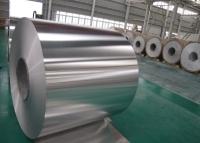 供应钢厂脱氧铝线、内抽丝