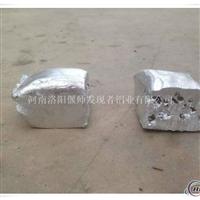發現者鋁業專業出售鋼砂鋁,純度高,質量優,