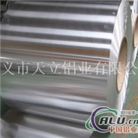 1060  O態鋁板廠家