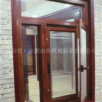 江苏门窗铝型材诚招湖南地区代理