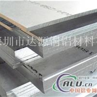 5083造船用铝板总代理