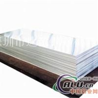 2011硬質鋁板代理商