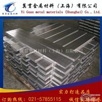 2B12铝板正品