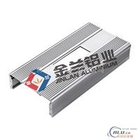 铝材知名品牌电源外壳铝型材