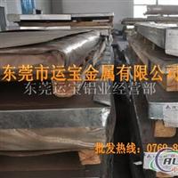 6013沖孔鋁板