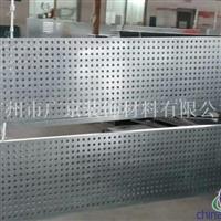 扬州传祺4s店外墙镀锌钢板天花