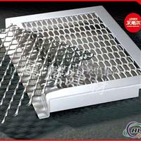 环保阻燃装饰拉网铝单板天花