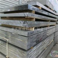 5754铝板铝合金板