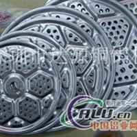 1100O态冲压拉伸铝板制造商